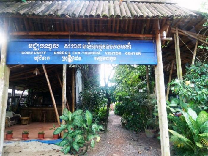 community based eco-tourism visitor center chi phat