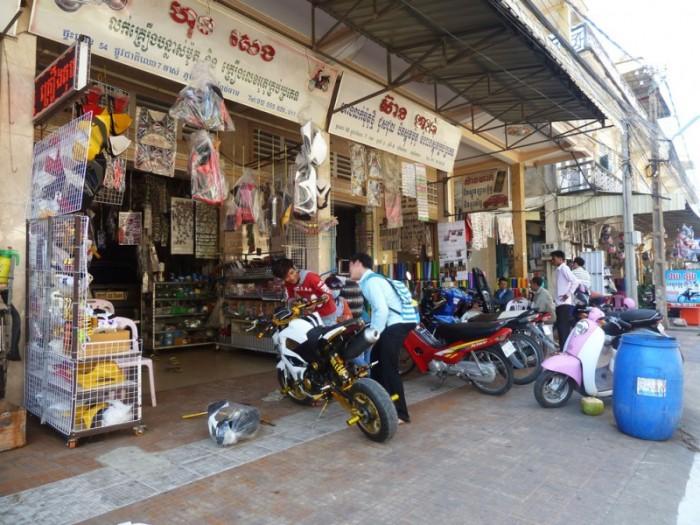 kampong cham moto