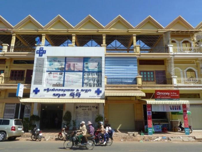 kampong cham hopital