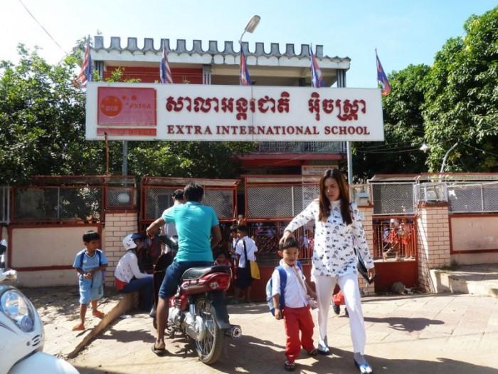 kampong cham school