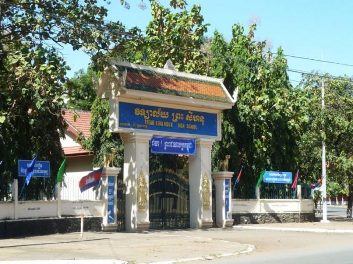 kampong cham école