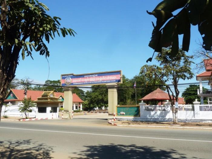 kampong cham gendarmerie